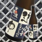 常徳屋 道中(宇佐ぼうず醸し)720ml(麦焼酎)大分県産の地酒