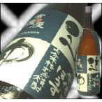 常徳屋 道中(宇佐ぼうず醸し)1800ml(麦焼酎)大分県産の地酒