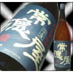 常徳屋 むぎ焼酎 1800ml(麦焼酎)大分県産の地酒