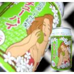 鳥取産二十世紀梨 チューハイ 350ml 1缶(リキュール)鳥取県産の地酒