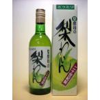北条ワイン とっとり二十世紀梨わいん 白 500ml (鳥取県産の地酒)