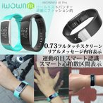 スマートウォッチ iWOWNfit i6 Pro 正規代理店 日本語説明書対応 フィットネス スマートブレスレット iPhone Android 自動測定 IP67 防水防塵
