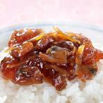 平松食品×三谷水産高校 愛知丸ごはん あさりつくだ煮としょうがのごはんじゅれ|三河つくだ煮(甘露煮) ご飯のお供 惣菜