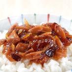 平松食品×三谷水産高校 愛知丸ごはん 愛知丸が釣ったかつおとしょうがのごはんじゅれ|三河つくだ煮(甘露煮) ご飯のお供 惣菜