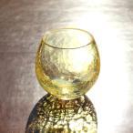 glass calico グラスキャリコ ハンドメイド ガラス酒器 月光 (げっこう) ロックグラス