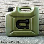 フューエルカン プロ 10リットル Fuel Can Pro 10L ヒューナースドルフ社