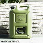 フューエルカン プロ 20リットル Fuel Can Pro 20L ヒューナースドルフ社