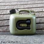 フューエルカン プロ 5リットル Fuel Can Pro 5L ヒューナースドルフ社