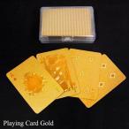 トランプ ゴールドプレイングカード Gold playing card