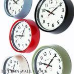 壁掛け時計 ダルトン ウォールクロック DULTON WALL CLOCK あすつく