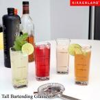 トール バーテンディンググラス キッカーランド TALL Bartending Glasses set of 4 kikkerland  あすつく