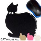 マウスパッド キャット MOUSE PAD CAT あすつく