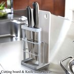 ショッピング包丁 カッティングボード&ナイフスタンド タワー  Cutting Board & Knife Stand Tower あすつく
