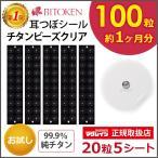 �㤪�100γ�伪�Ĥܥ����� (������γ100γ) ������/100γ/������γƩ��������/��¼�����
