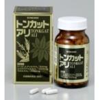 トンカットアリ: 東南アジアの代表的秘薬のトンカットアリエキスを50mg配合!