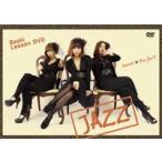 JAZZ Basic Lesson DVD by Secret Fu-fu!: JAZZダンスの基本の動きをわかりやすく説明!