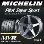 BMW M3 E46 MVR Type-1 ミシュラン Pilot Super Sport 19インチ タイヤホイールセット