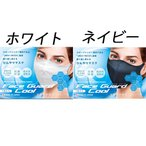 Face Guard cool(フェイスガード クール)涼しい 夏用 マスク