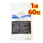 Yahoo!美容健康ワールド ヤフー店サラサラ DPA DHA EPA ハープシールオイル macrobios (60粒入り)お試し 1袋 セール 2月25日迄