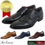ビジネスシューズ メンズ 紳士靴 ななめチップ 革靴 大きいサイズ