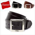 HANES [ヘインズ] メンズ ベルト 紳士 ビジネス