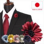 ラペルピン アクセサリー ピンズ メンズ メンズ ブローチ ラペル 紳士用 男性用 フラワー 花 ジュエリー フォーマル 日本製 赤 レッド 黄 イエロー 青 ブルー