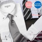 ワイシャツ メンズ 長袖 セット ネクタイ 2点 完璧コーディネート