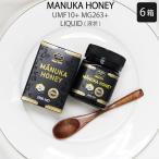 母の日 ギフト 健康 マヌカハニー 蜂蜜 はちみつ 改善 抗菌活性 UMF リキュール 瓶 ニュージーランド 250g 250mg 10+ 250+ 無添加
