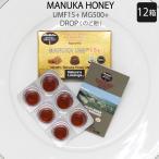 母の日 ギフト 健康 のど あめ マヌカハニー はちみつ  蜂蜜 ドロップ キャンディー 口臭 予防 改善 抗菌活性 UMF ニュージーランド 250g 250mg 15+ 500+