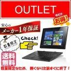 【展示品・送料無料】Lenovo タブレットPC ideapad MIIX 310 80SG00APJP(キーボード付き)【即納可能商品】