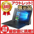 レノボ ideapad Miix 510 80U10010JP タブレットPC