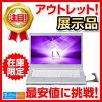 パナソニック Let's note LX CF-LX6HD9QR ノートパソコン