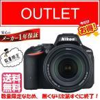 【展示品・送料無料】ニコン D5500 18-140 VR レンズキット [ブラック] 【即納可能商品】