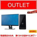【展示品・送料無料】 DELL XPS 8900 DX77-6HL [ブラック] 【即納可能商品】