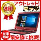 Acer Aspire ES 13 ES1-332-H14D/RF ノートパソコン