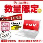 【新品・送料無料】FMV LIFEBOOK AH30/B1 FMVA30B1W (Office付き)【量販店印付き品/即納可能商品】