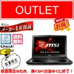 【新品同様・展示品・送料無料】 MSI 15.6型ゲーミングノートパソコン GL62 6QC-459JP 【即納可能商品】