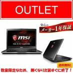【展示品・送料無料】MSI  13.3インチモバイルゲーミングノートPC  GS32-6QE-003JP [ Win10・Core i7・SSD 256GB・メモリ 8GB・GTX 950M 2GB GDDR5]