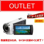 【展示品・送料無料】HDR-CX485 (W) (ホワイト)【即納可能商品】
