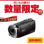 【新品・送料無料】HDR-CX485 (B) [ブラック]【即納可能商品】