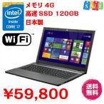 【展示品・送料無料】マウスコンピューター LB-W527S12  [Windows 8.1/15.6型 /Core i7 /4GB/SSD120GB/ A4ノートパソコン/日本製 /グレー]