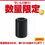 【新品・送料無料】Mac Pro ME253J/A [3700]【即納可能商品】