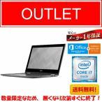 【展示品・送料無料】DELL 13.3型ノートPC [Office付き・Win10 Home・Core i7・SSD 256GB・メモリ 8GB](シルバー) MI73C-6NHB【即納可能商品】