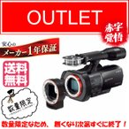 【展示品・送料無料】ソニー SONY レンズ交換式HDビデオカメラ Handycam VG900 ボディー NEX-VG900 【即納可能商品】