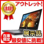 15.6型ゲーミングノートPC [Win10 Home・i7-7700HQ・SSD 256GB + HDD 1TB・メモリ 16GB・GeForce GTX 1050Ti] Inspiron 15 (ブラック) NG75-7HLPPB