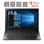 dynabook ノートパソコン B3 P1B3LBAB  15.6型/ Windows 10/ Core i3/ メモリ4GB/ SSD 128GB/ DVDドライブ/ Office搭載/ ブラック【新品】