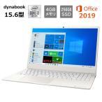 dynabook  ノートパソコン dynabook Y4 P1Y4PPEW 15.6型/ Windows 10 / Core i3 / メモリ4GB/ SSD 256GB/ Webカメラ/ Office付き/ 指紋認証 【展示品】