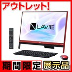 NEC 23.8���ǥ����ȥå�PC��TV���塼�ʡ�Office�դ���Win10 ��Celeron��HDD 1TB������ 4GB��LAVIE Desk ALL-in-one  ��å� PC-DA370HAR��Ÿ���ʡۡ�