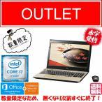 【展示品・送料無料】LAVIE Note Standard NS750/FAG PC-NS750FAG(Office付き)