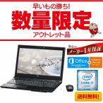 【展示品・送料無料】LAVIE Note Standard NS850/DAB PC-NS850DAB [ 15.6型ワイド4K+タッチパネル/Core i7/SSHD 1TB/メモリ8GB/ブルーレイドライブ/office 付き]